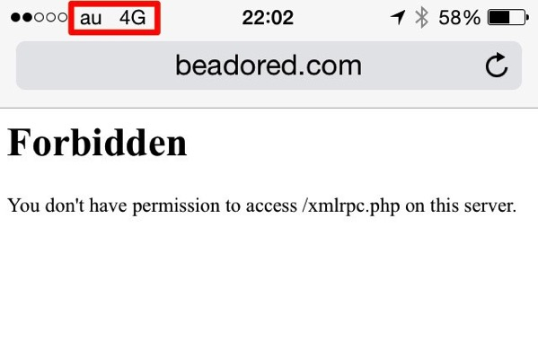 Access xmlrpc php lte