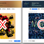icloud-music-library.png