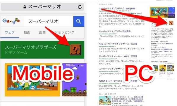 Google super mario brothers mobile pc