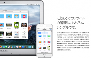 iCloud-Drive.png