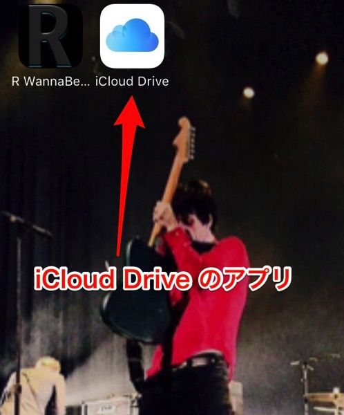 Ios9 icloud drive 06