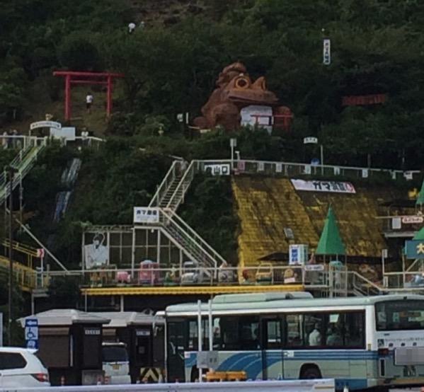 Mt tsukuba gamaland