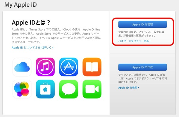 My Apple ID 01