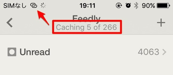 Reeder Wi Fi Only 02