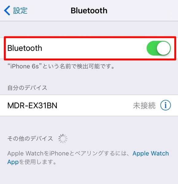 IOS Bluetooth 01