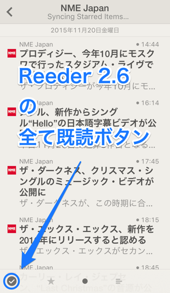 Reeder 2 6 Mark All as Read
