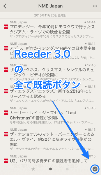 Reeder 3 0 Mark All as Read