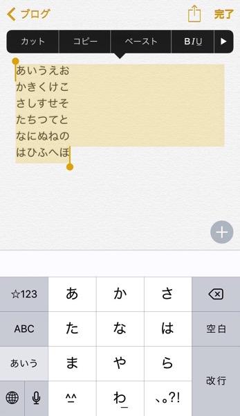 Copy cut menu