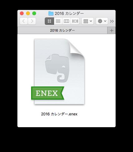 Evernote 2016 Calendar 04