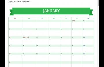 Evernote-2016-Calendar.png