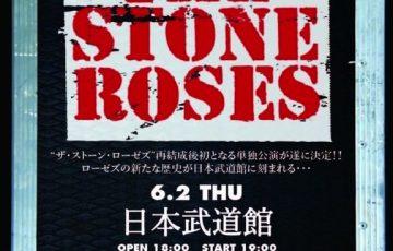 The-Stone-Roses-2016-06-nippon-budokan.jpg
