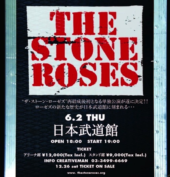 The Stone Roses 2016 06 nippon budokan