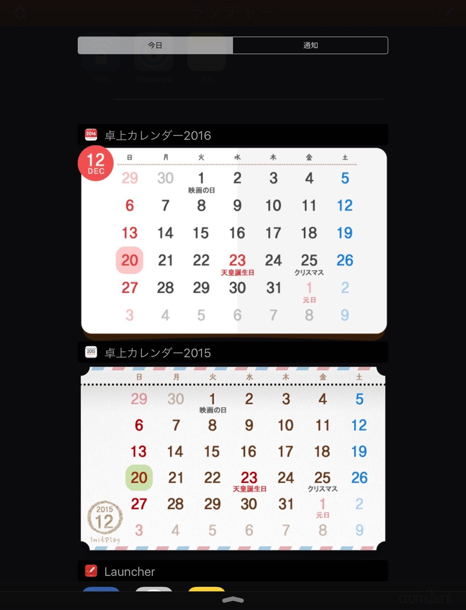 Desk calendar ipad