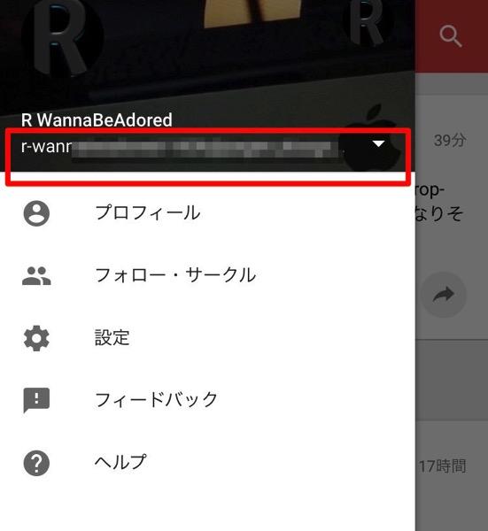 Iphone googlepluspage login 01