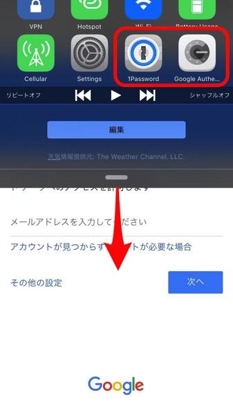 Input password 01