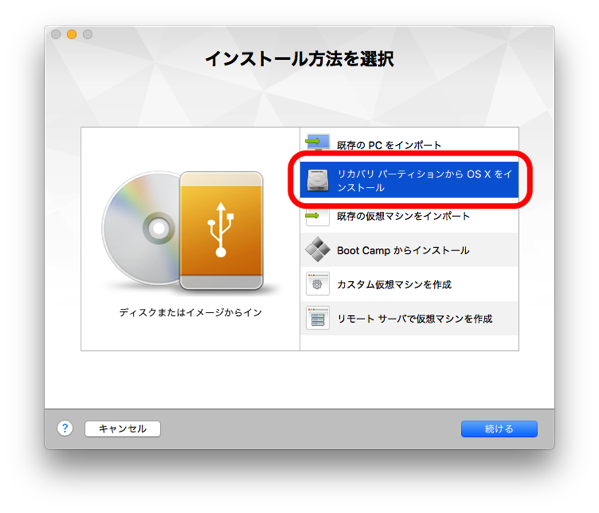 Vmware fusion create new