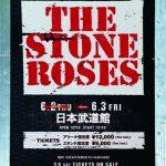 The-Stone-Roses-2016-06-nippon-budokan-additional-performances.jpg