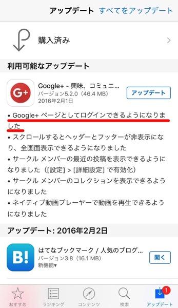 Ver5 2 0 Google Plus Page 01