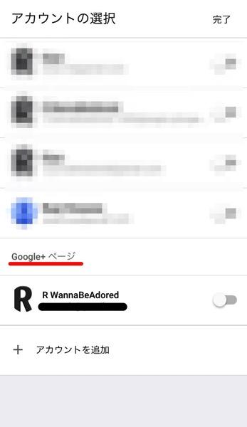 Ver5 2 0 Google Plus Page 02