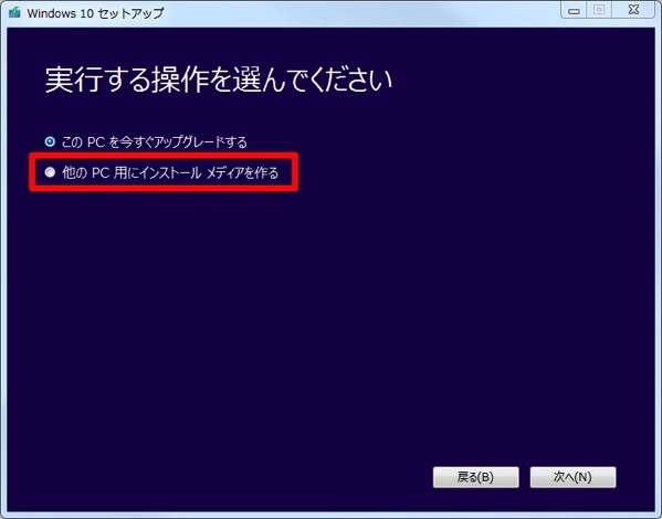 Windows 10 tool 02