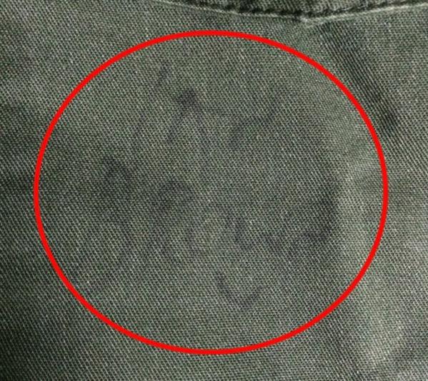 Ian Brown のサイン その1