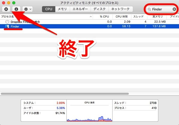 Restart finder Activity Monitor 01