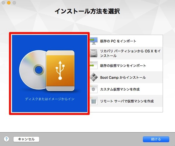 Vmware fusion create new from image 01
