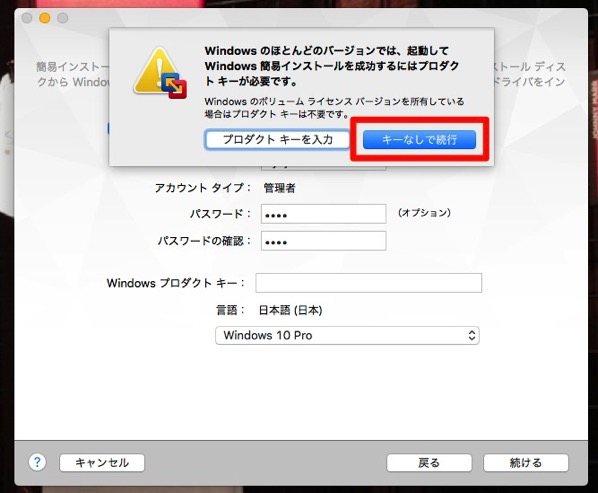 Vmware fusion create new from image 04
