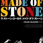 the-stone-roses-documentary-made-of-stone-rerun.jpg