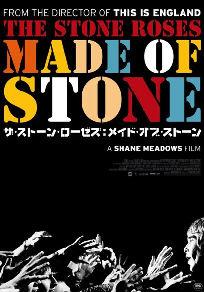 The stone roses documentary made of stone rerun
