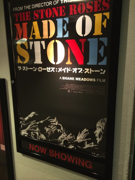 The stone roses documentary made of stone