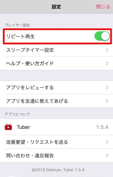 Tuber 02