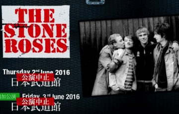 the-stone-roses-live-in-japan-2016-06-nippon-budokan-canceled.jpg