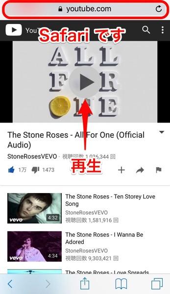 Youtube background playback 01