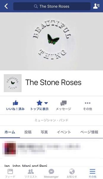 Stone roses facebook
