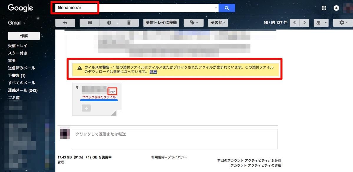 Gmail Search Operators filename