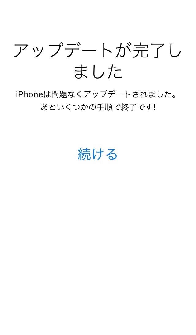 IOS10 Public Beta 01