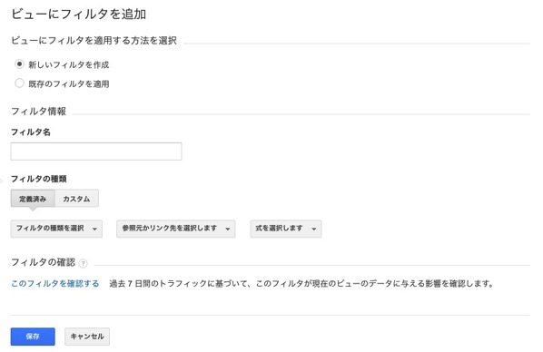 Referrer spam host filter 03