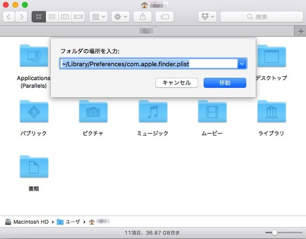 Finder Go to Preferences