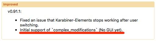 Karabiner elements update ver0 91 1